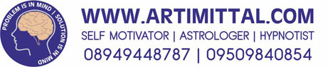 artimittal-logo